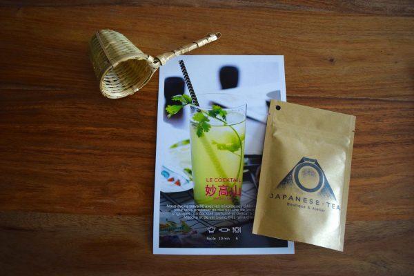 Le cocktail japonais de Food Trip To