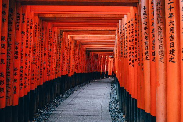 Un des emblèmes du Japon