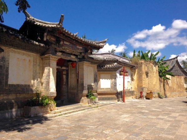 Le village de Tuanshan