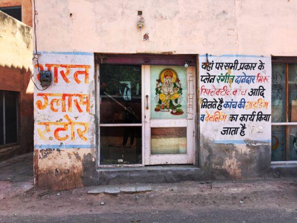 Les rues de Bikaner