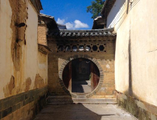 itinéraire dans la province du Guizhou