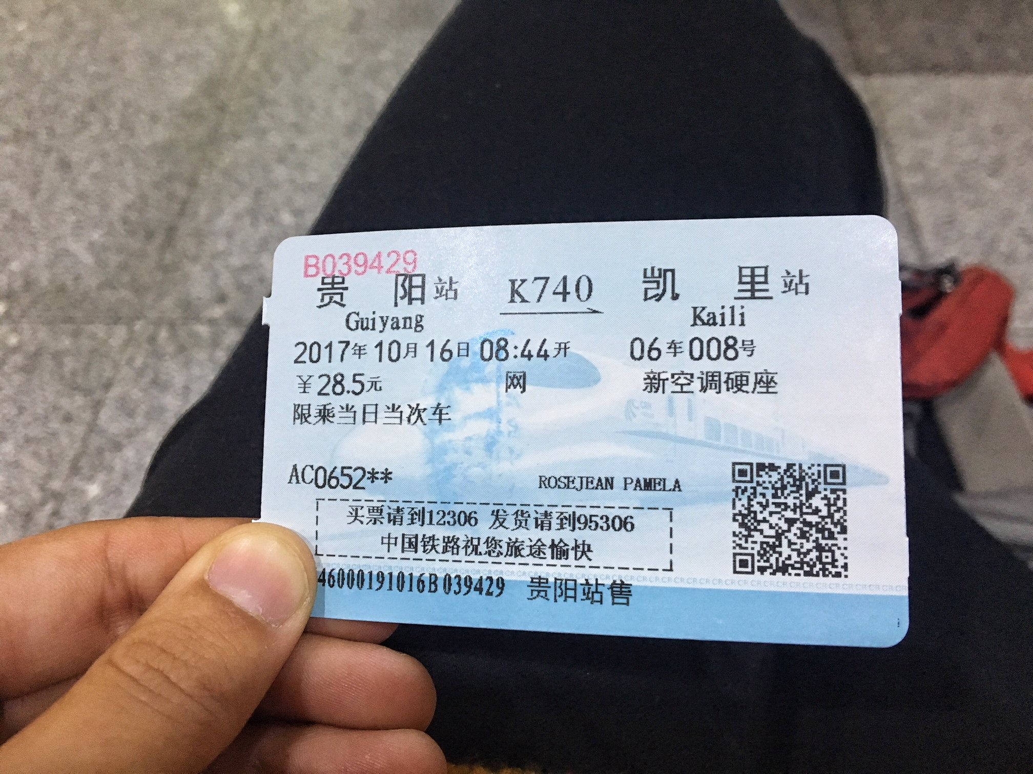 Billet de train en Chine