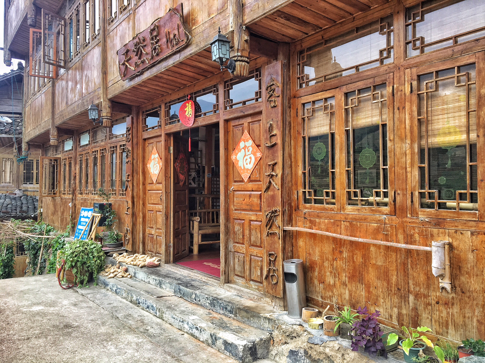 Le Tian Ranju Inn dans les rizières de Longsheng