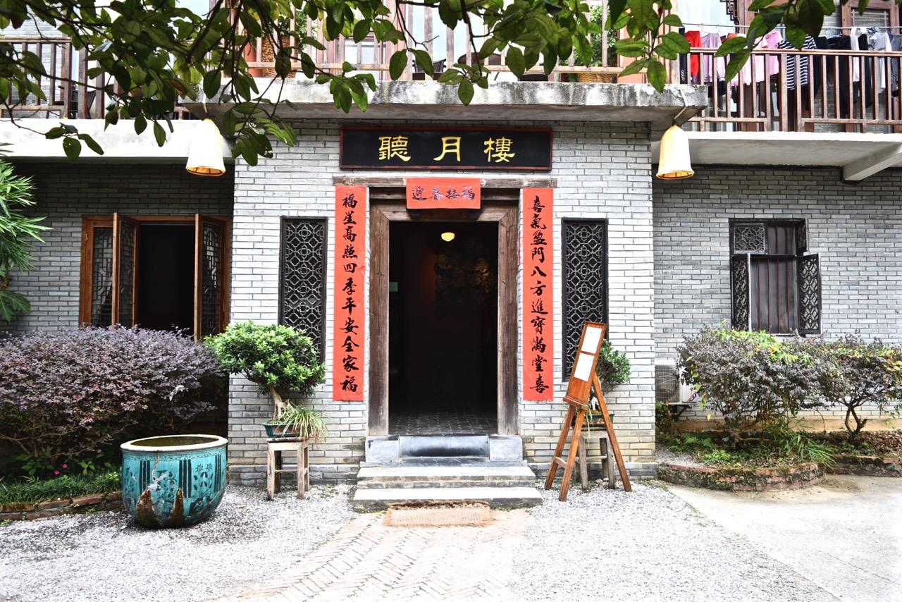 Où dormir en Chine?