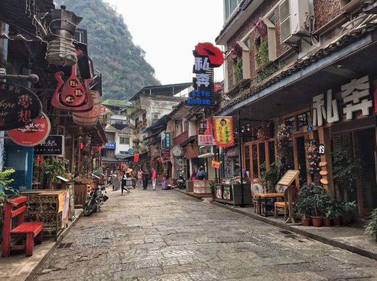 West street à Yangshuo
