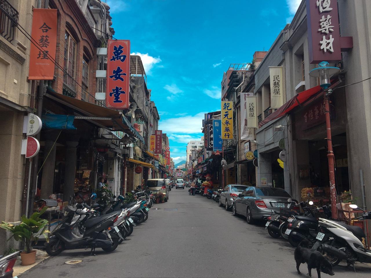 Visiter Taipei et se promener sur Dihua street