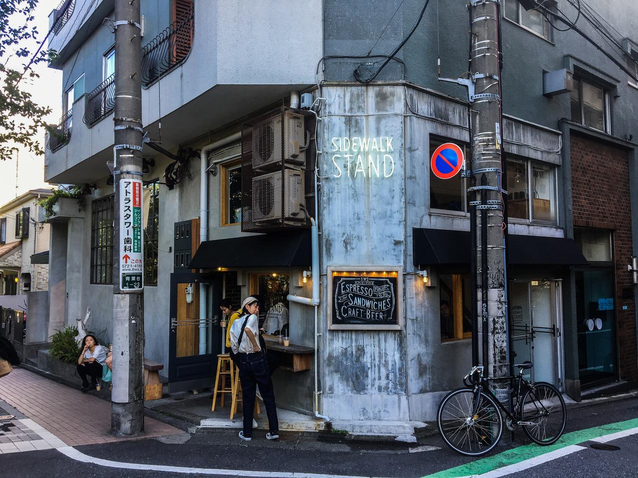 Visiter Tokyo et aller dans le quartier nakameguro