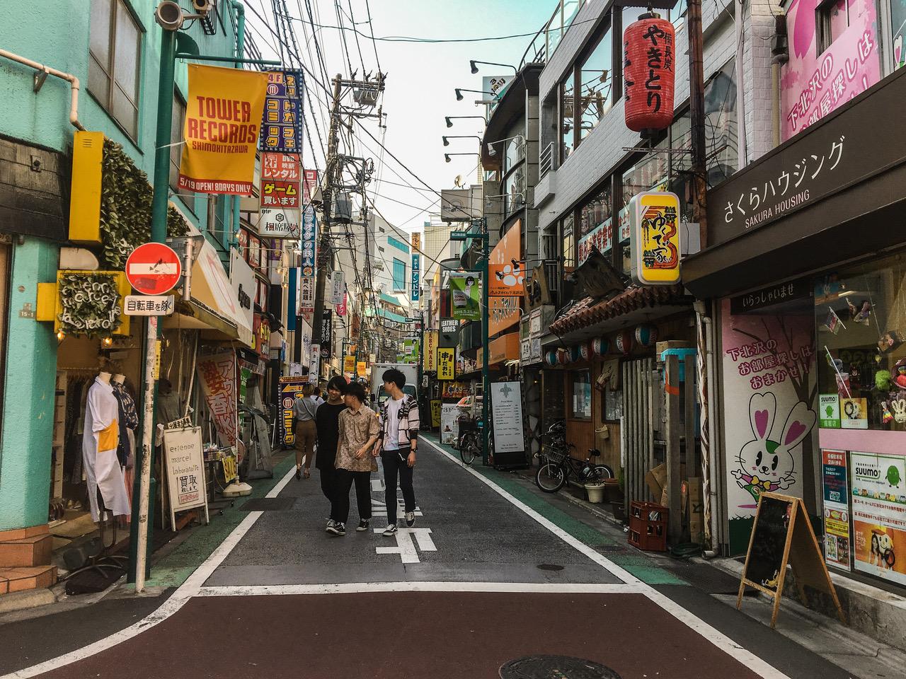 Visiter Tokyo et aller voir le quartier Shimo-kitazawa