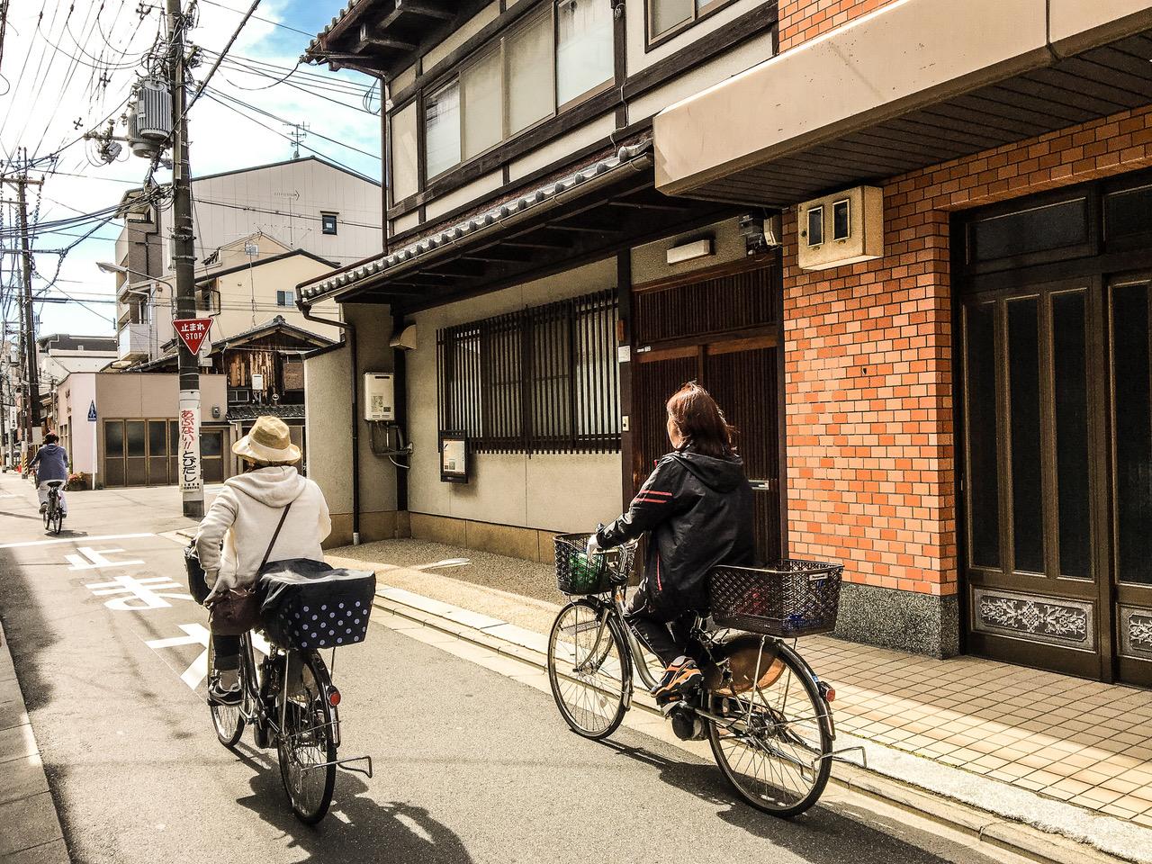 Visiter Kyoto et découvrir le quartier résidentiel de Nishijin