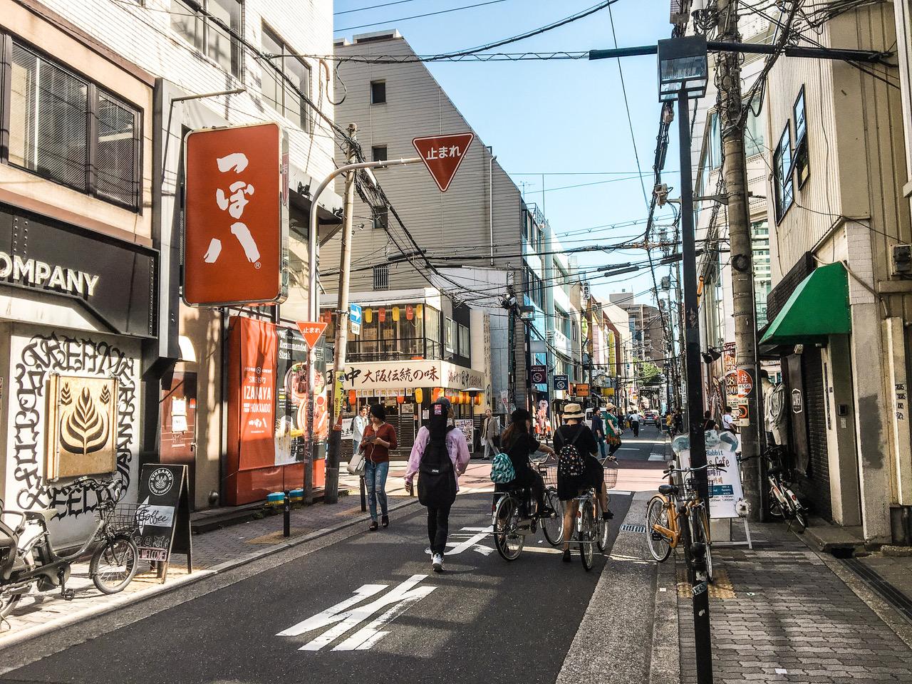 Que faire à Osaka ? Visiter le quartier America Mura