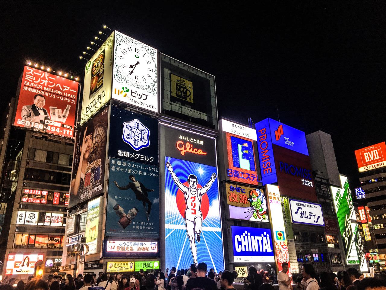 Le fameux quartier de Dotonbori à Osaka