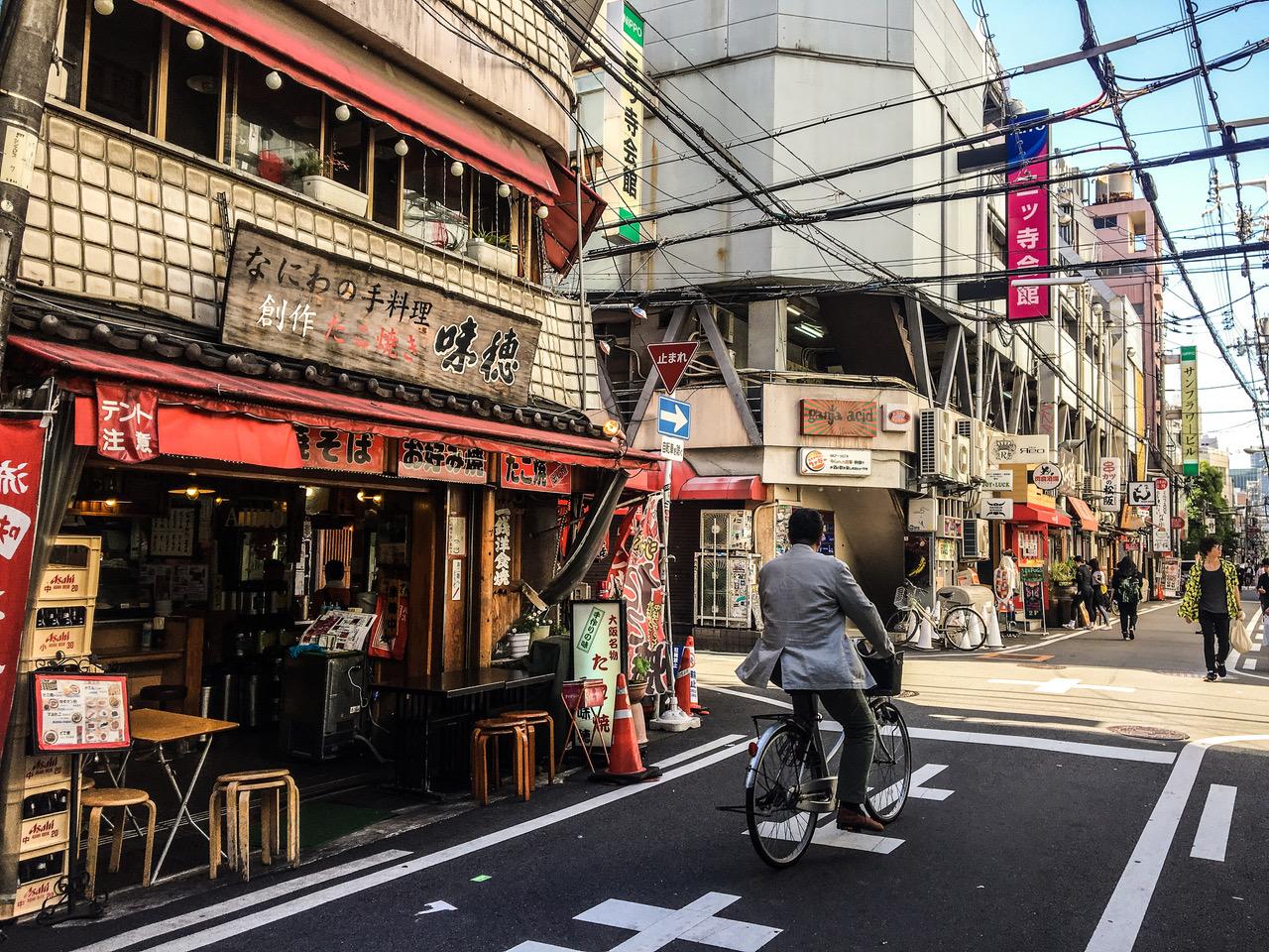 Les rues autour de Dotonbori à Osaka