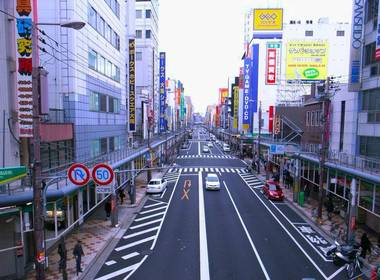 Den den town Osaka Japon