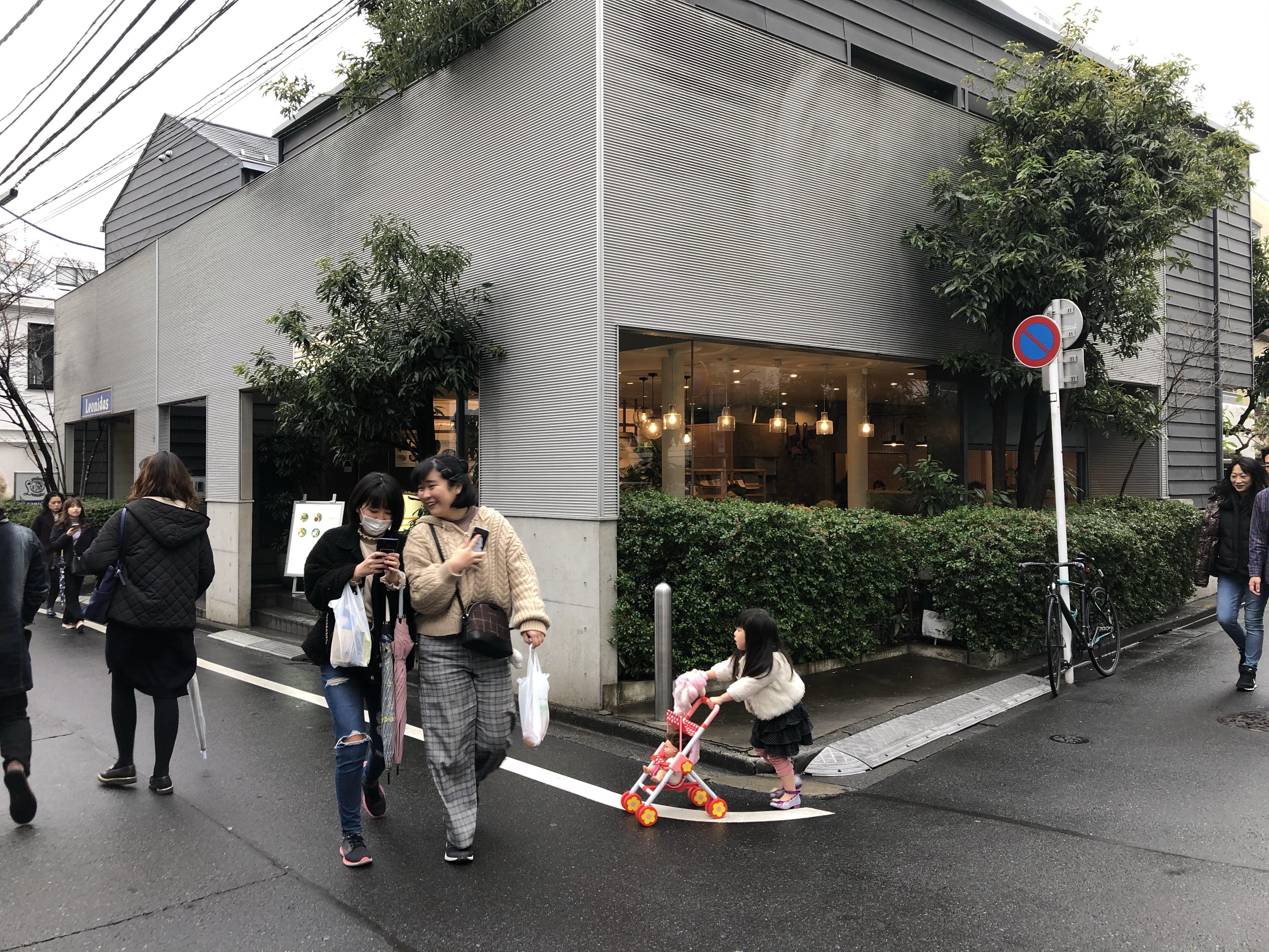 Daikanyama :visiter Tokyo autrement