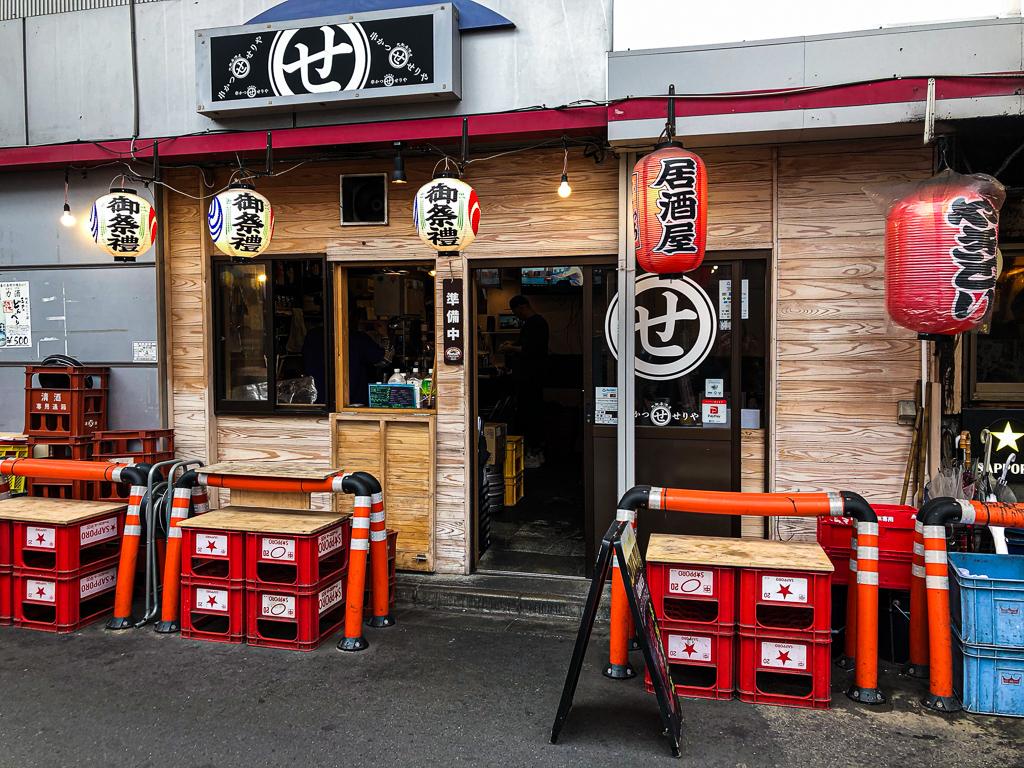 Koenji : le nouveau quartier tendance de l'Ouest de Tokyo