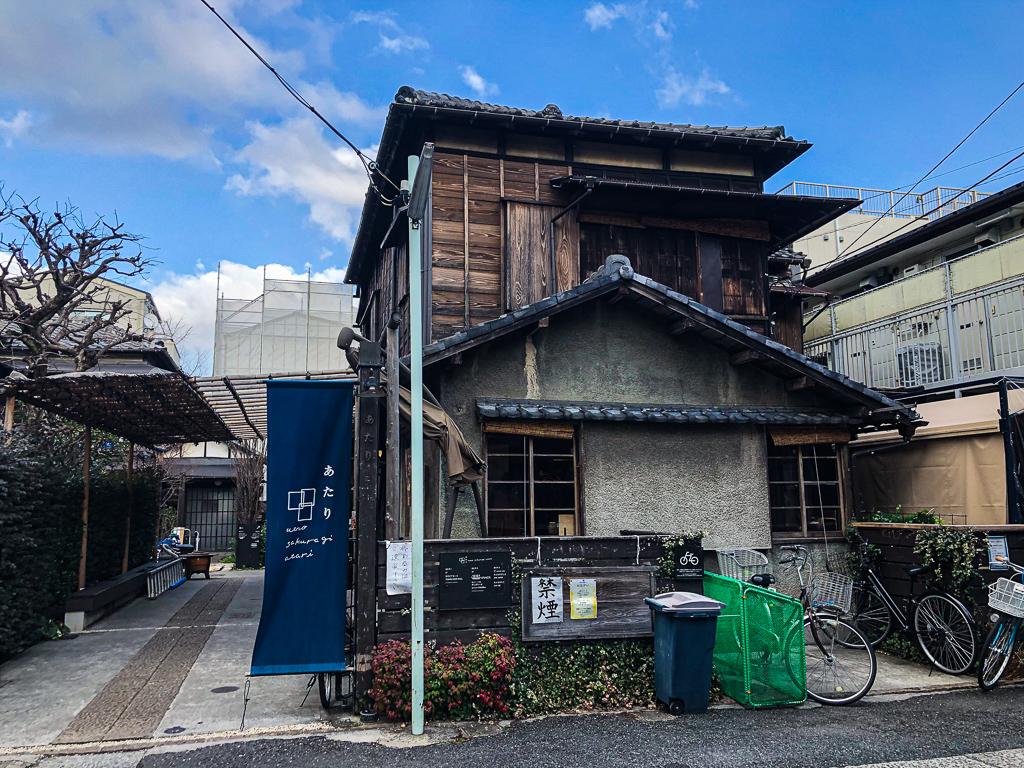 Sendagi : un quartier hors des sentiers battus à Tokyo