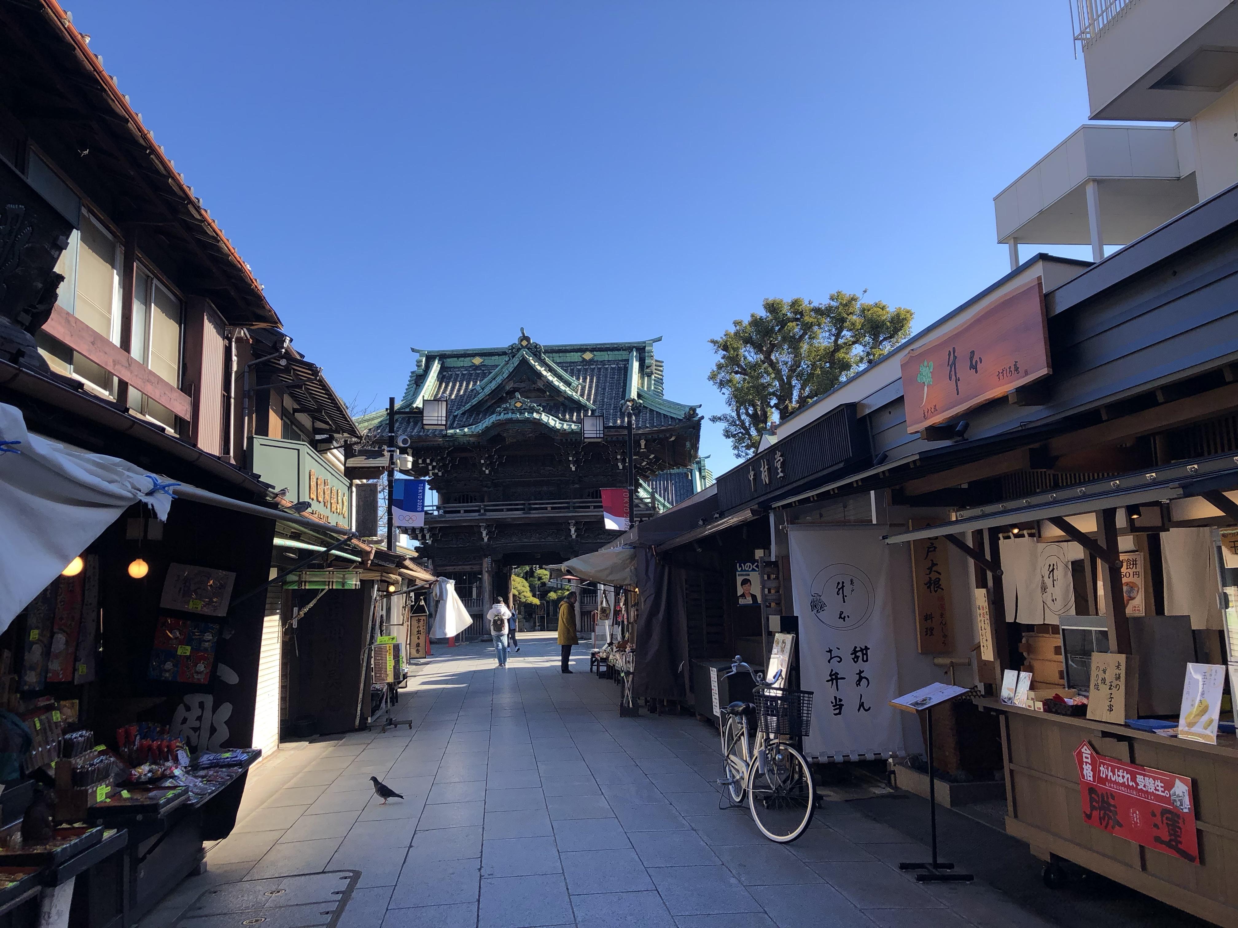 Shibamata : le nord de Tokyo hors des sentiers battus