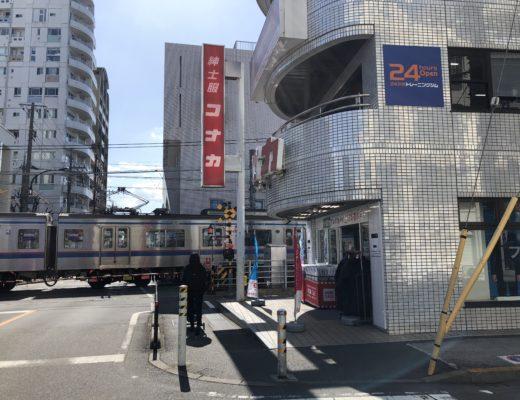 Jiyugaoka : Tokyo hors des sentiers battus