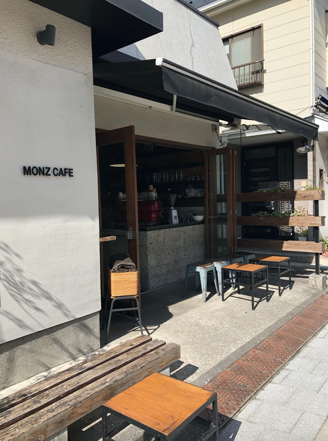 Mon Café : Un des meilleurs cafés de Tokyo